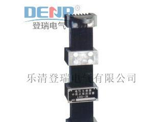 LXQ-35消谐装置,LXQ-35一次消谐器批发价格