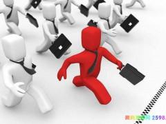 成为一名微商大咖必须具备哪些条件?