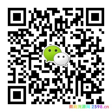 微信图片_20201016123649