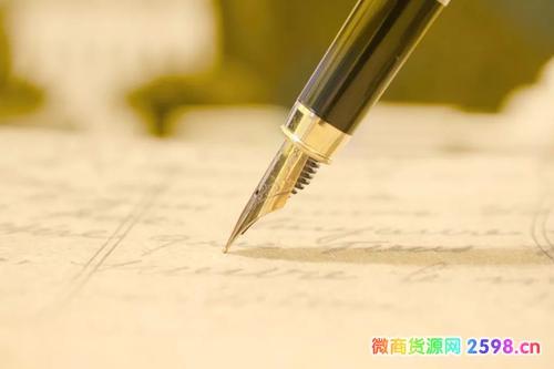 微商项目推广方案撰写方法