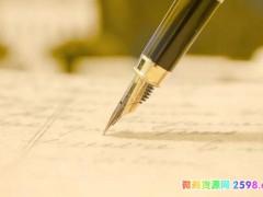 微商项目推广方案撰写方法完全手册