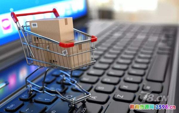 微商怎么找货源,如何找靠谱的微商产品?