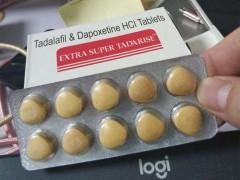 印度超级希爱力双效在哪个药店买,是不是印度直邮?