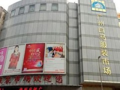 广州白马服装批发市场介绍及拿货技巧