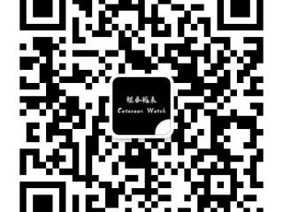原单阿玛尼手表 阿玛尼手表代工厂一手货源