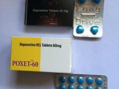 必利劲在哪个药房可以买到,必利劲在哪能买的到?