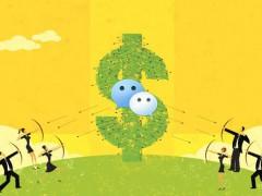 微商怎么做推广赚钱?