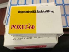 必利劲在哪个药房能买到 多少钱一盒?