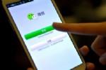 干货:如何在微信上打造品牌形象