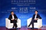 马化腾:3000万微信创业者2017新出路?