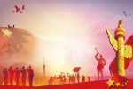 十一国庆节广告词,微商朋友圈十一国庆节怎么发文案宣传语
