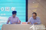 """临汾市微商协会举办""""致青春留痕""""会员交流会"""