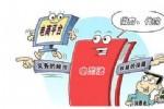 电商法对微商影响有多大,电子商务法微商怎么办?